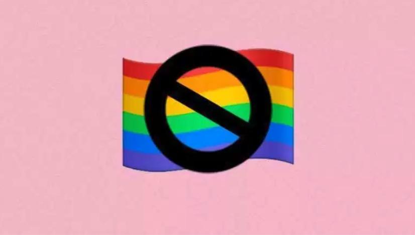 ¿Qué sucede con el polémico emoji anti gay en Facebook? ¿Es real o no? Esto sabemos
