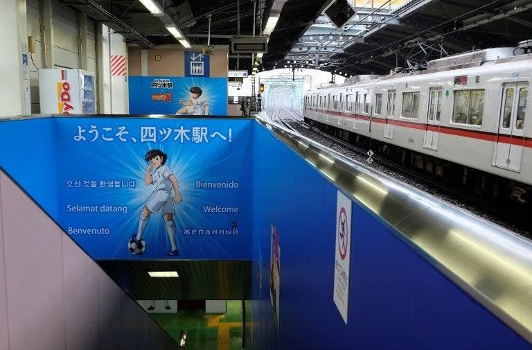La estación de trenes en Tokio naugurada