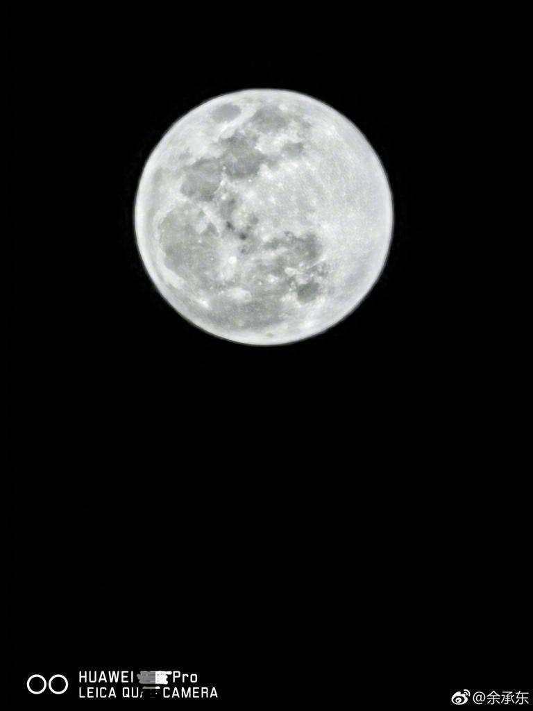 luna23frt