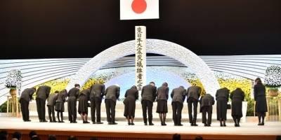 Conmemoran aniversario del terremoto en Japón