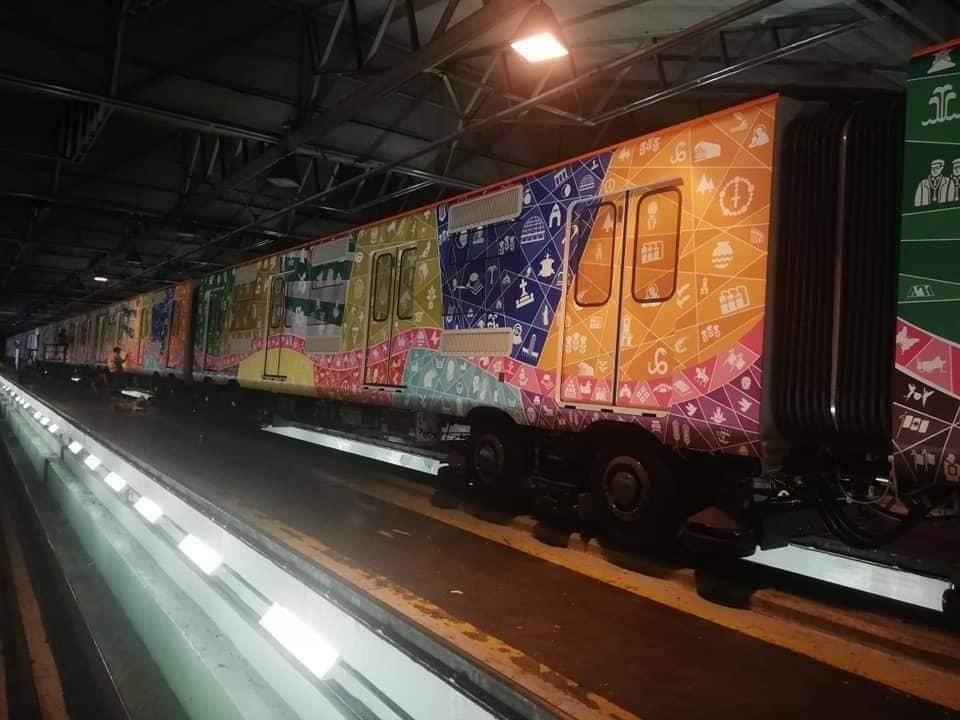 CDMX Tren Toro