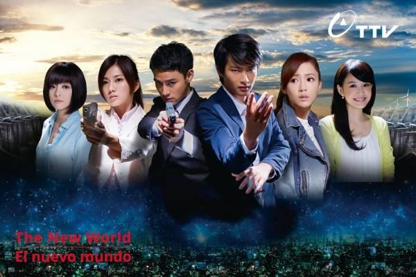 """La telenovela taiwanesa """"El Nuevo Mundo"""" estará en las televisión ecuatoriana"""