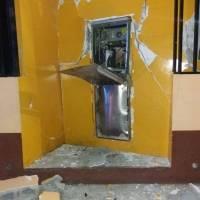 utilizan explosivo para abrir cajero en Villa Nueva