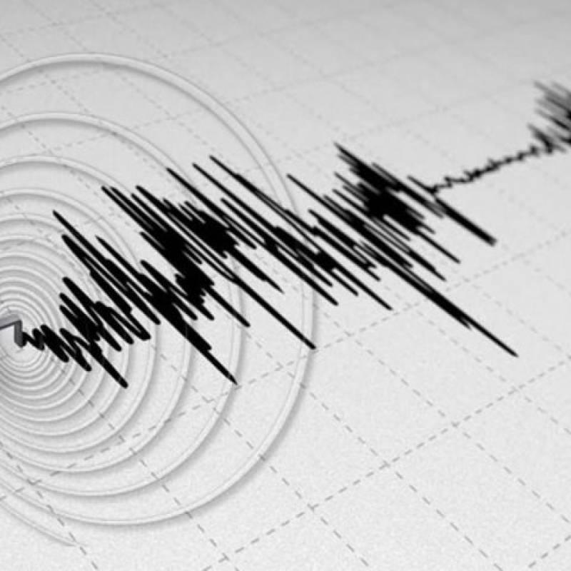 Sismo de magnitud 3.5 se registró esta madrugada en el Callao