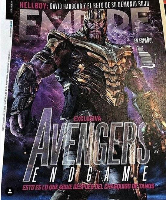 Se filtró la primera imagen completa de Thanos