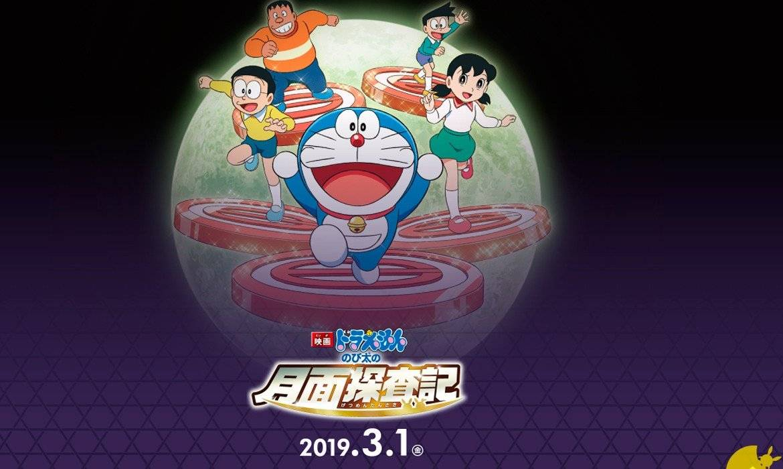 Estos son todos los estrenos de anime que llegarán en primavera del 2019