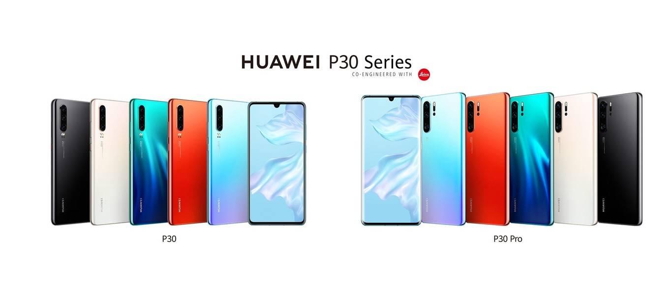 Huawei P30 México