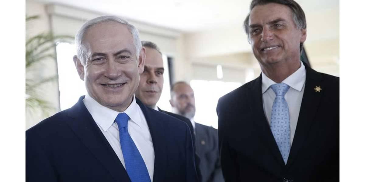 Após vídeo de Bolsonaro com Netanyahu, Neymar e Medina respondem: 'Israel, estamos indo'