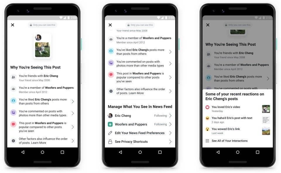 Facebook estrena herramienta que explicará el porqué ves ciertas publicaciones en tu inicio