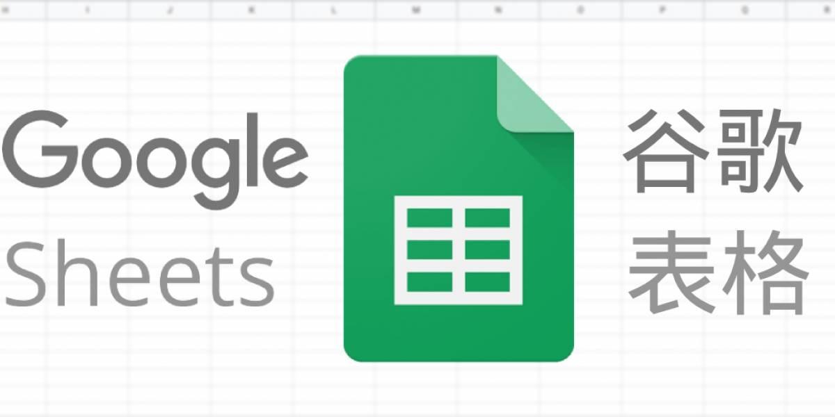 Así puedes traducir texto fácilmente en una hoja de cálculo de Google Sheets