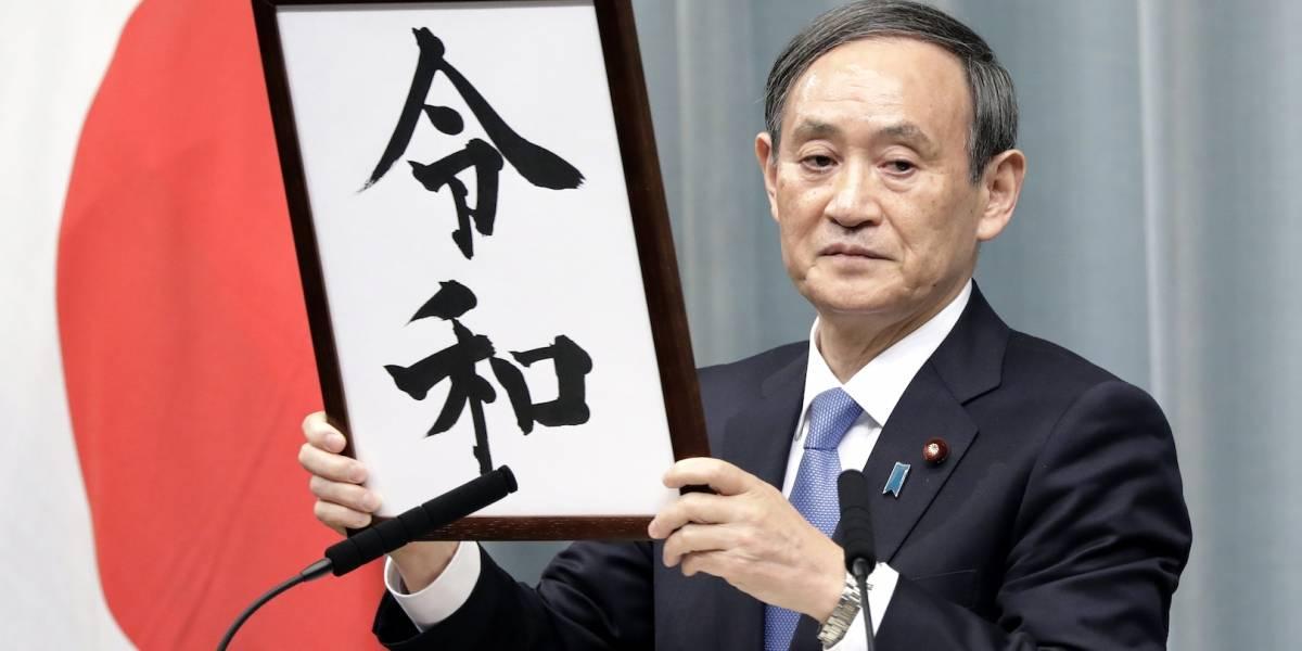 Japón se prepara para entrar en la nueva era Reiwa