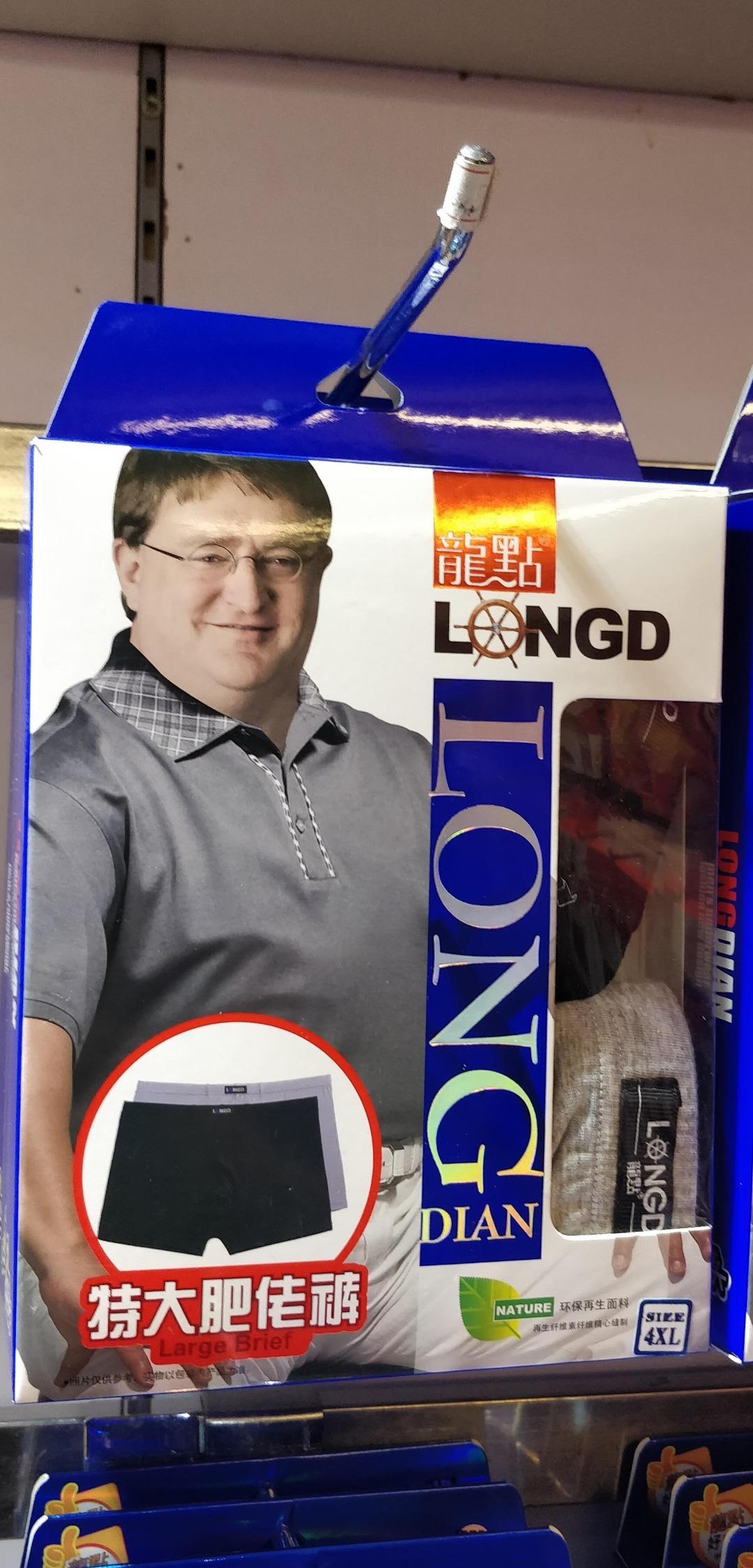 Gabe Newell, creador de Steam, se vuelve modelo de calzones XL