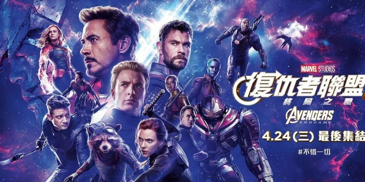 Avengers: Endgame se ha filtrado en línea desde China