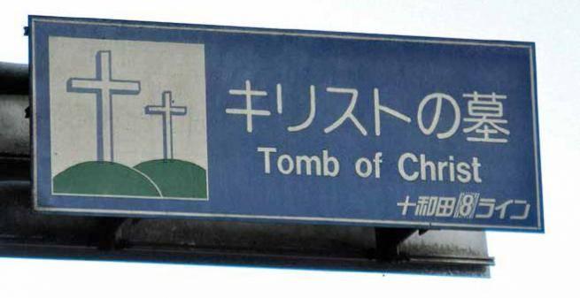Japón Jesucristo