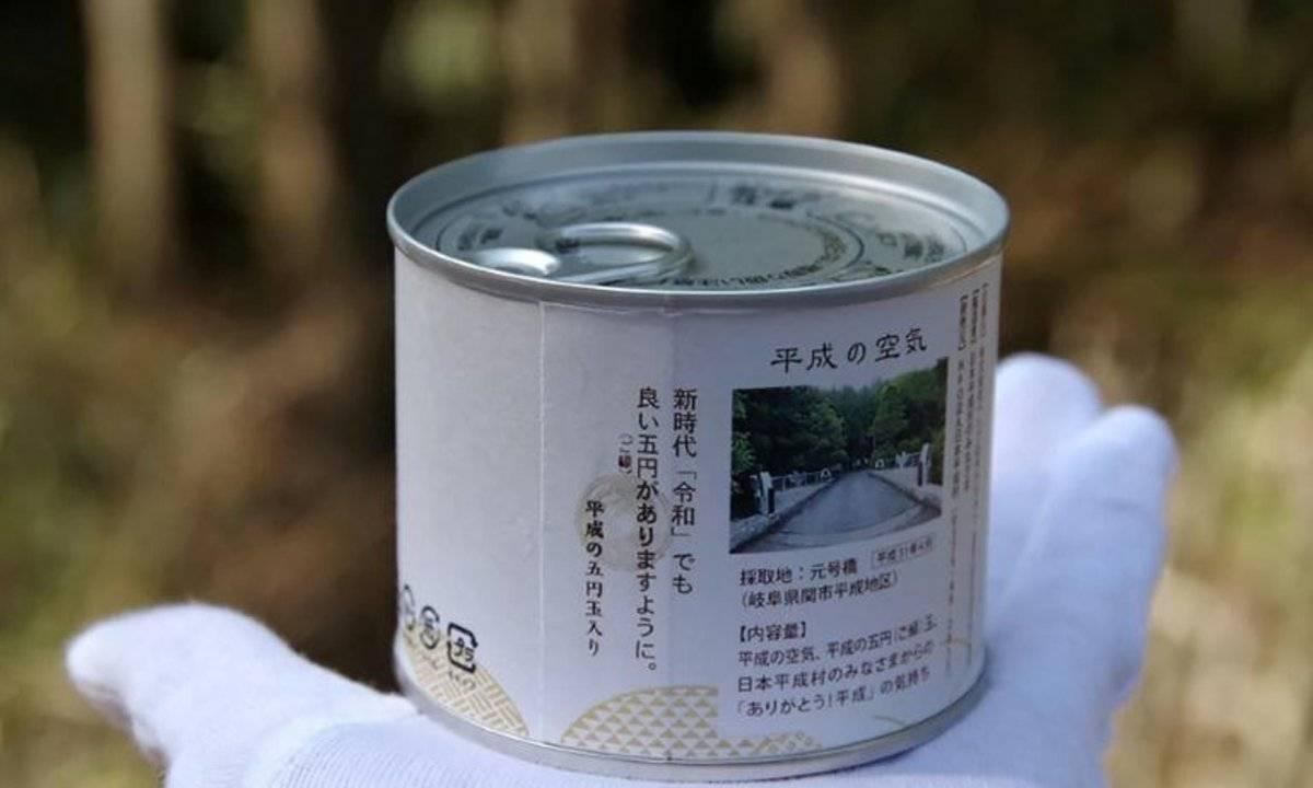 Japón aire enlatado