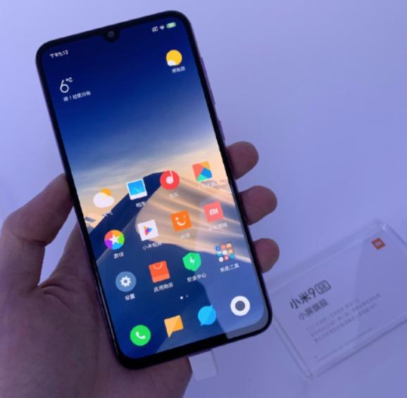 Xiaomi CDMX
