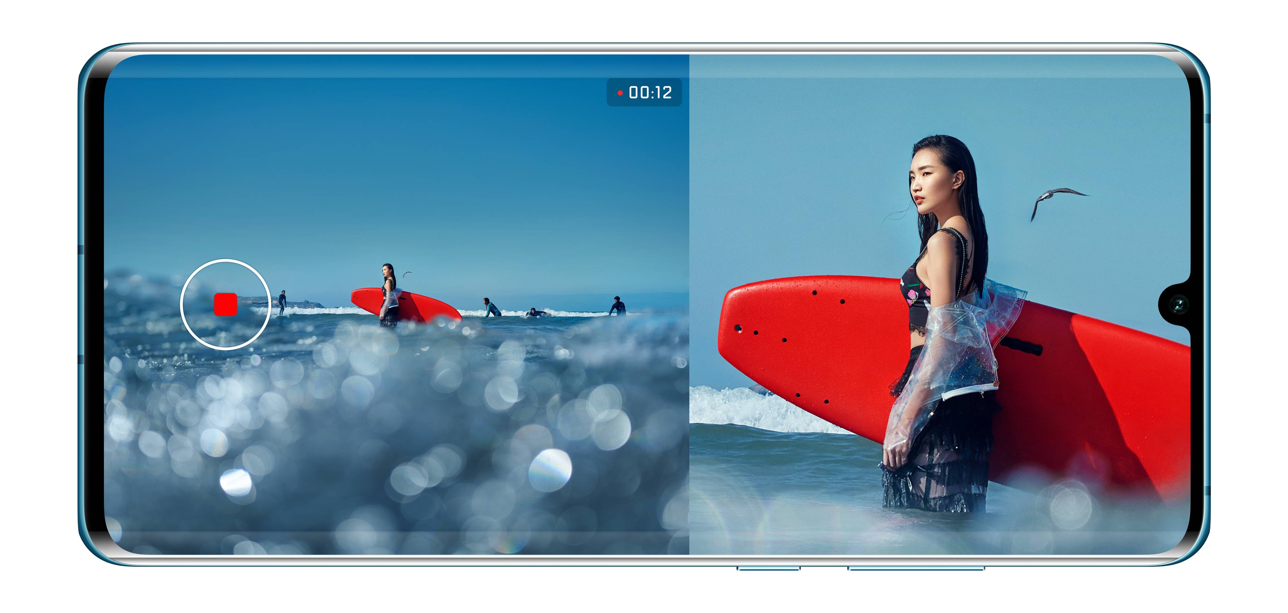 Huawei Dual View