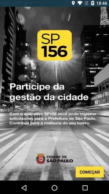 SP 156 App