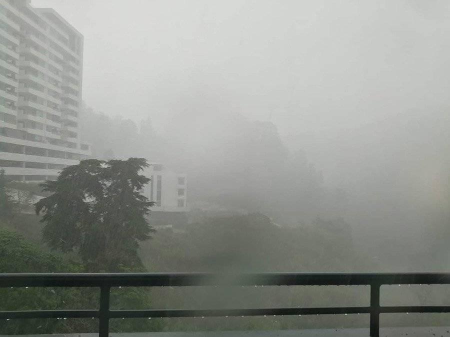 Conred en alerta por lluvia de la temporada. Foto: Archivo