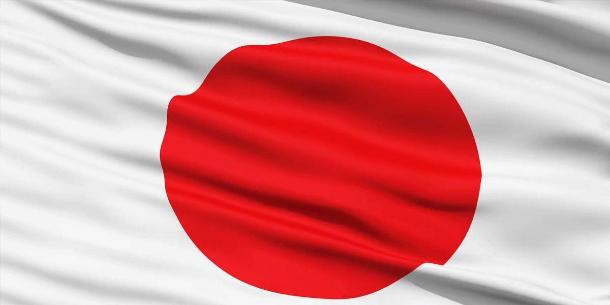 Japón limitará propiedad extranjera de empresas tecnológicas