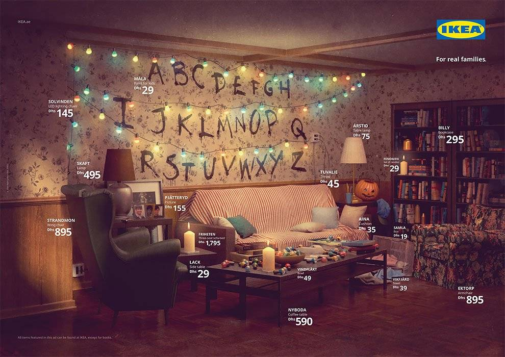 stranger things ikea