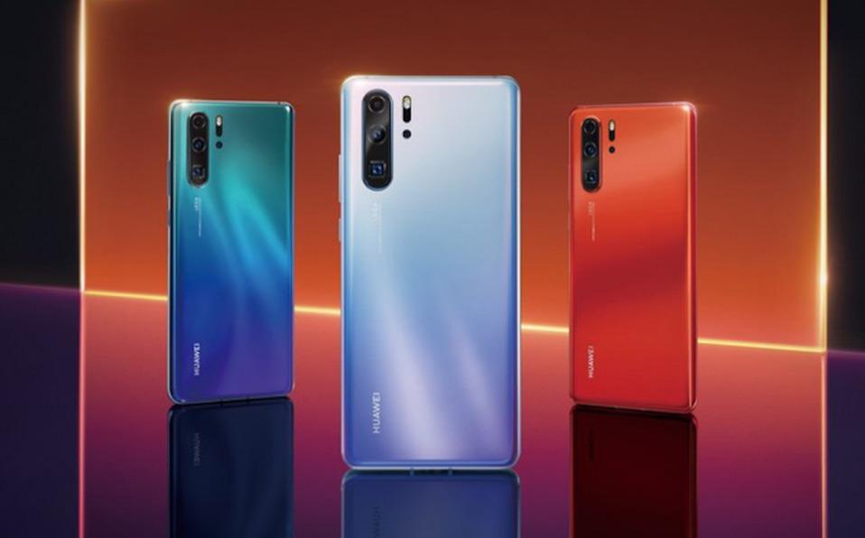 Huawei Mercado Libre