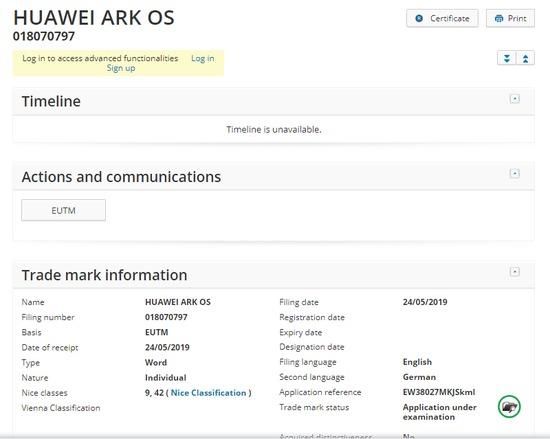 Huawei podría lanzar su propio sistema operativo muy pronto