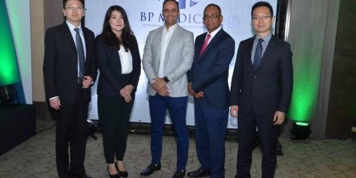 #TeVimosEn: BP Medical introduce nuevos equipos que revolucionarán las imágenes radiológicas en RD