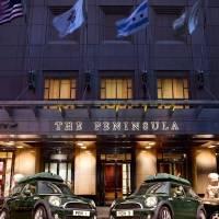 Es uno de los hoteles más lujosos de la ciudad