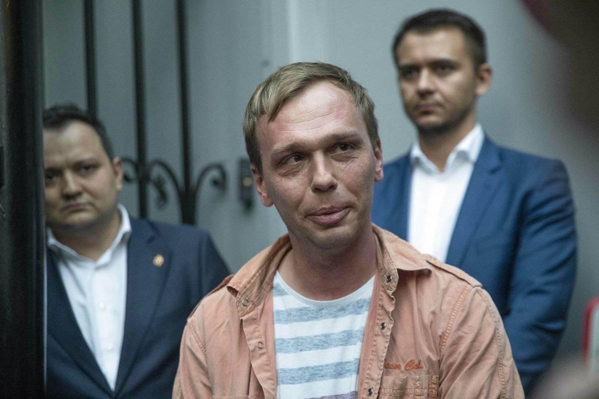 Ivan Golunov periodista rusia