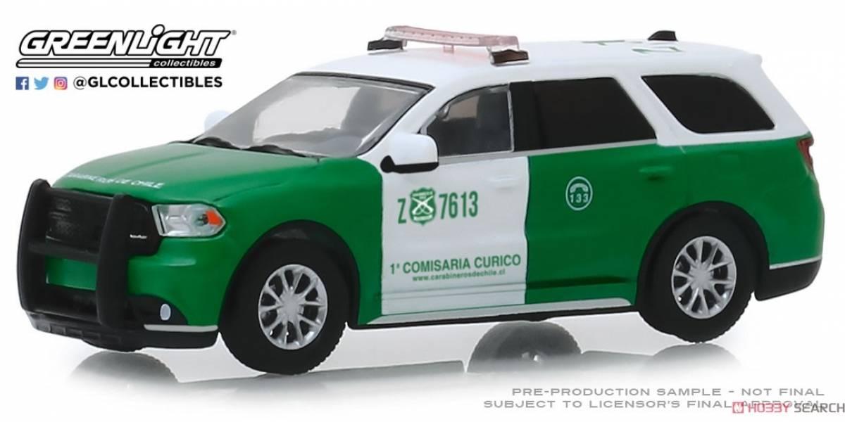 El modelo Dodge Durango de Carabineros de Chile es furor en Internet