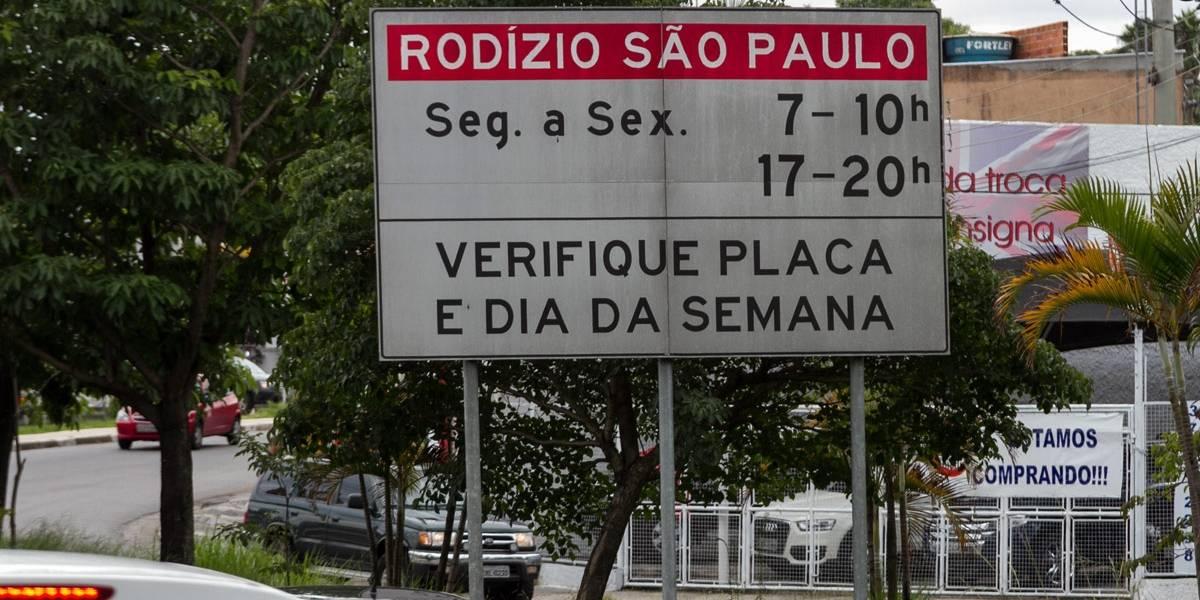 Confira as placas do rodízio municipal desta quinta-feira em São Paulo