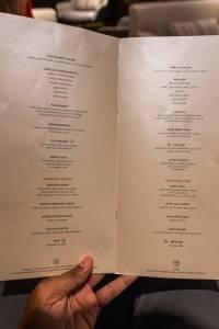 menuloungefirstc-ca8ea959cfdae373566b406910db5c2c.jpg