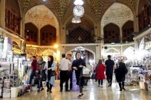 Sanciones a Irán