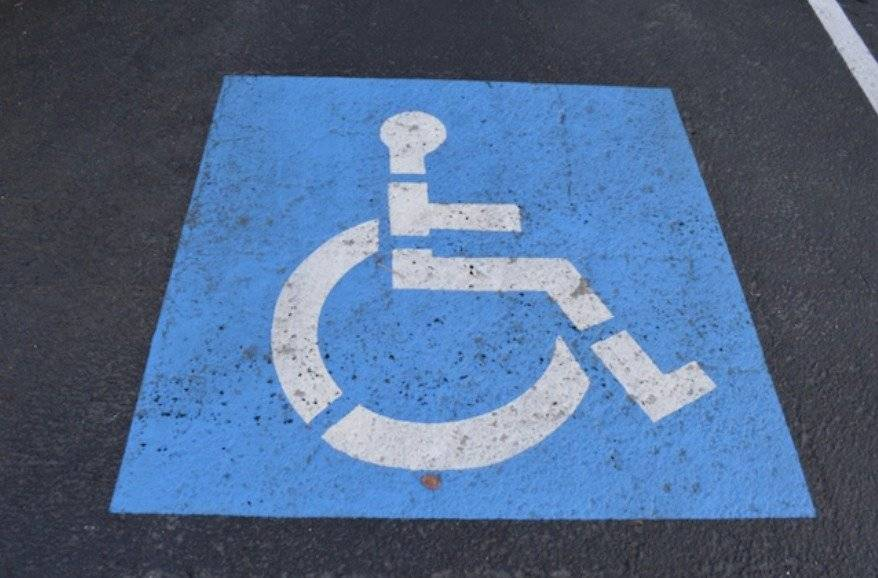 Lugar reservado de estacionamiento