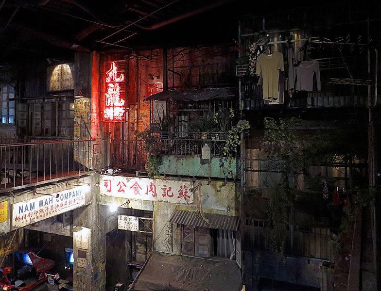 Cyberpunk arcade Japón