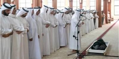 Funeral del hijo de jeque árabe
