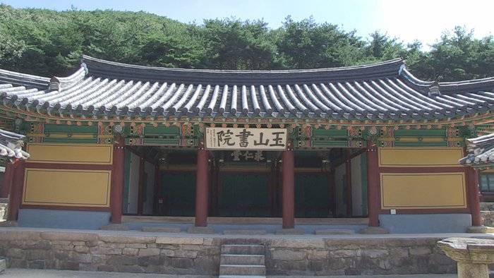 academias neoconfucianas coreanas