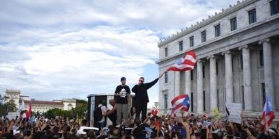 Puerto Rico Residente