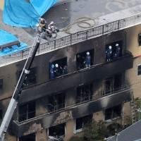 Asciende a 33 muertos y decenas de heridos por incendio provocado