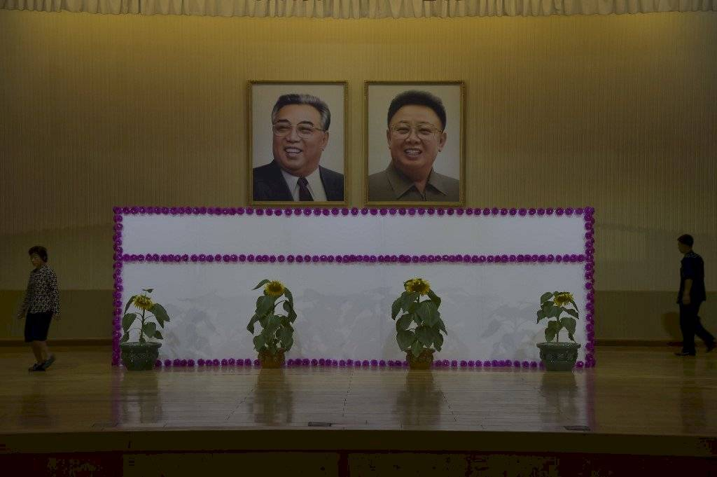 Líderes norcoreanos Kim Il Sung y Kim Jong Il