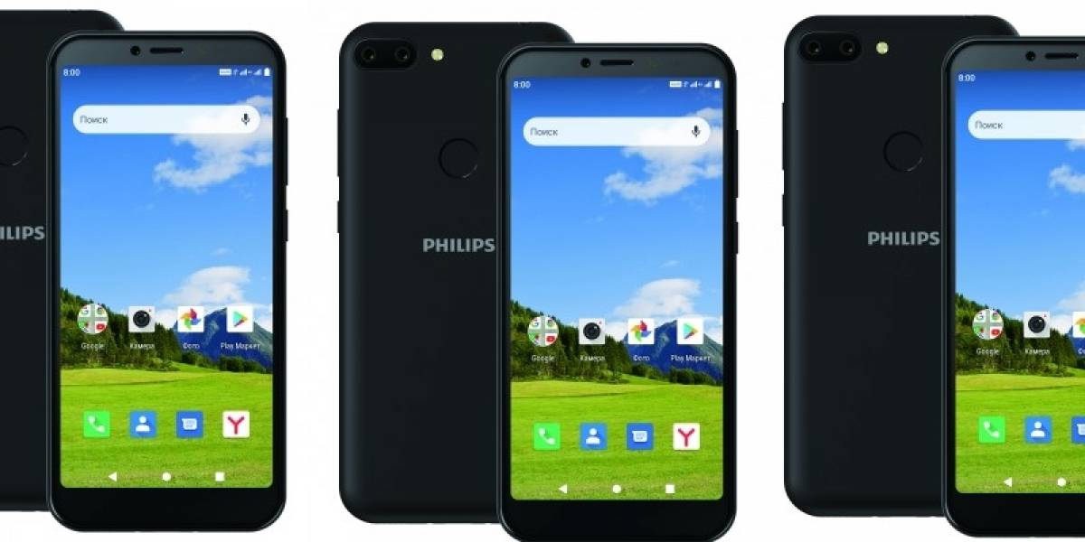 Philips presentó un smartphone con Android cuya batería dura 38 días