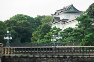 Palacio Imperial Japon