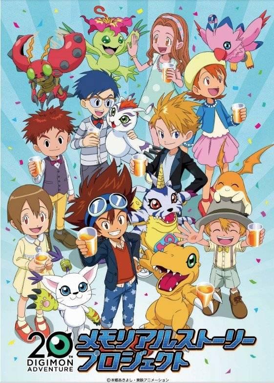 Digimon, nueva serie