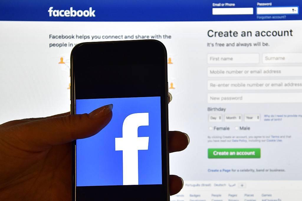 Oficial: Facebook Pay es el nuevo sistema de pago para la compañía