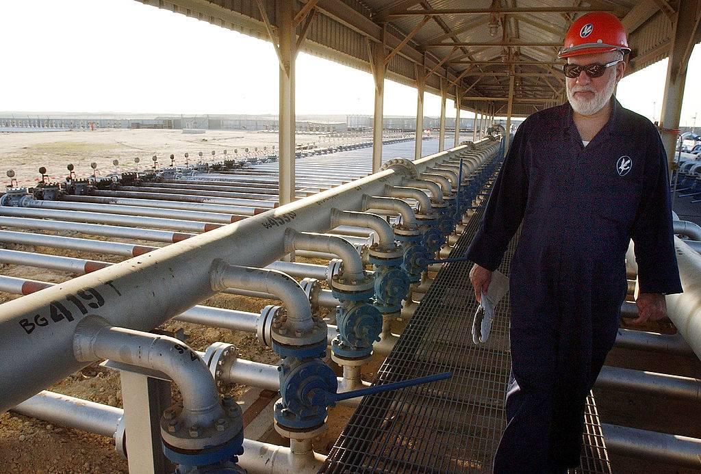 Petrolera Kuwait
