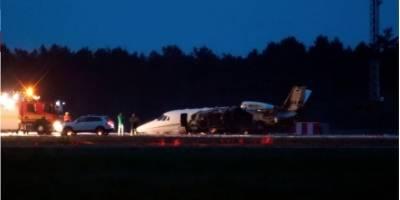 Se estrelló el avión privado de Pink