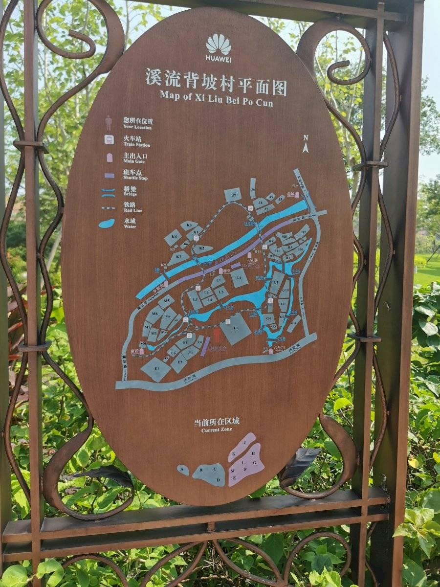 Huawei mapa