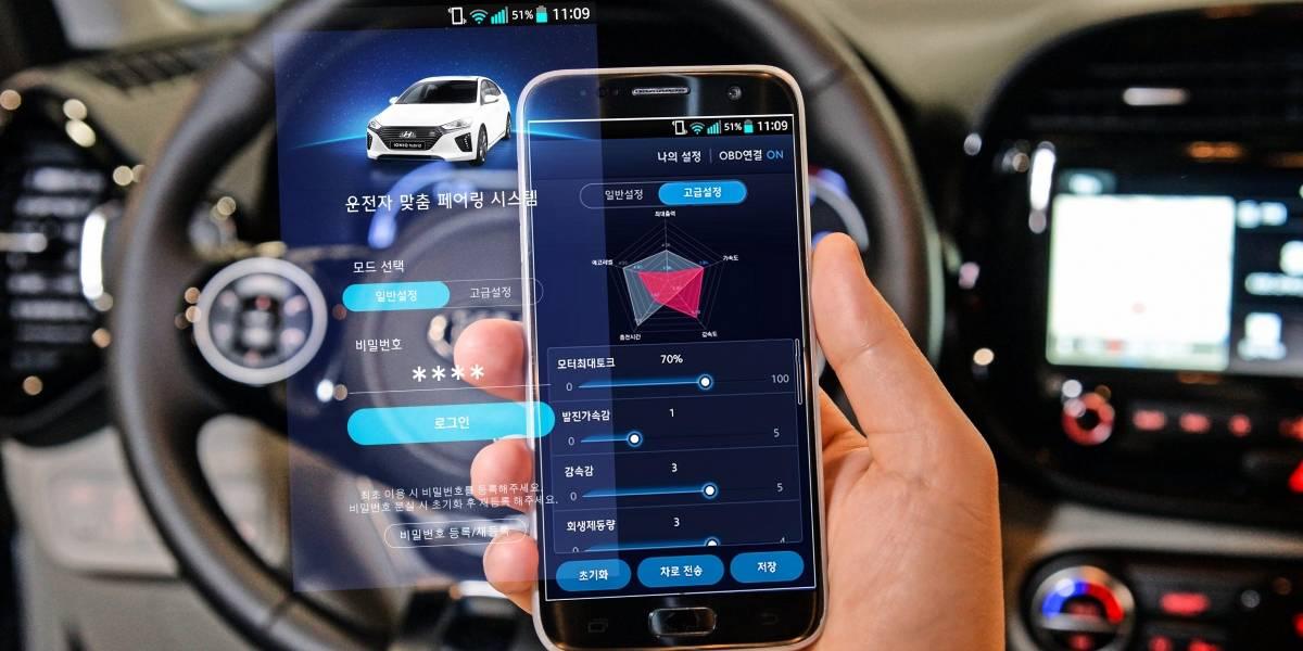 Conoce qué es la tecnología de ajuste de rendimiento para celulares de Hyundai Motor Group