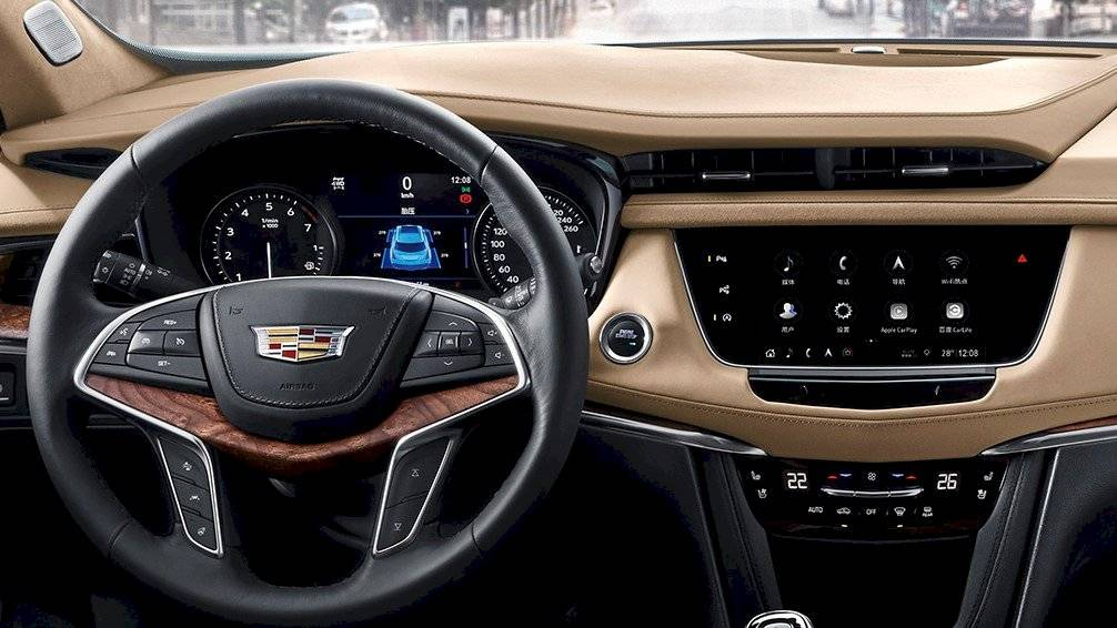 Cadillac XT5 2020-3